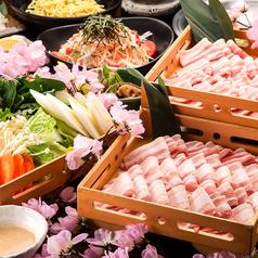 暖々 DANDAN 上野御徒町店のおすすめ料理1