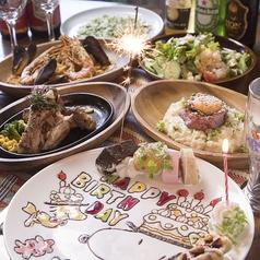 リゾットカフェ 東京基地 渋谷のコース写真