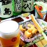 串の坊 高槻オーロラモール店のおすすめポイント3