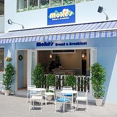 Moke's Hawaii モケスハワイ 中目黒店の画像