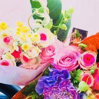 送別会や歓迎会に!ご予算に合わせて花束ご用意!