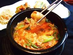 【韓式ホルモンチゲ鍋 】