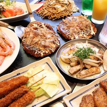 ぼて茶屋 道頓堀店のおすすめ料理1