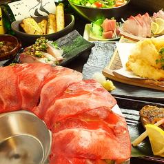 酒バル おでこ 煮込みと魚、時々お肉のコース写真