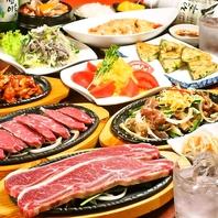 忘年会にオススメ!!牛肉コース4280円!!