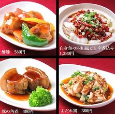 新・中華酒場 川人百味 せんにんひゃくみ 小倉 北九州第一ホテルのおすすめ料理1
