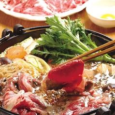 料理メニュー写真牛肉のすき焼き/2人前~承ります