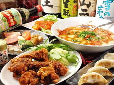 麺屋 鶏之助のおすすめ料理1