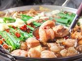 炉端・もつ鍋・水炊き ノサカナのおすすめ料理3
