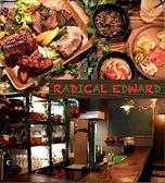 ラディカル エドワード RADICAL EDWARD 池袋店 池袋のグルメ