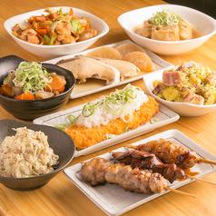 讃岐うどん 焼鶏 まるたかのおすすめ料理1