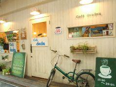 Cafe doudou カフェドゥドゥの写真