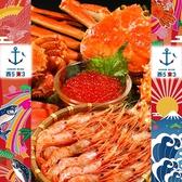 北海道海鮮 西5東3 新宿店のおすすめ料理3