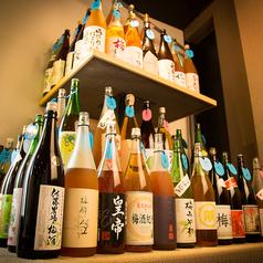 渋谷居酒屋 相席バル 渋谷センター街店の雰囲気1