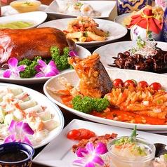 龍城 上野本店のおすすめ料理1