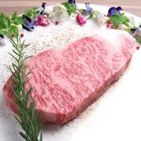 旨い肉は【スジ】で分かる!