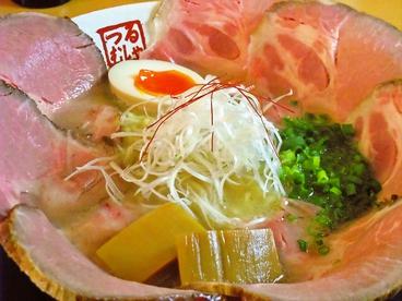 らーめん鶴武者のおすすめ料理1