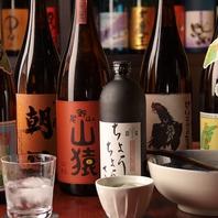 九州産焼酎