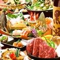 《九州九州-kusukusu-》至高の馬肉コース♪贅沢馬肉!3時間飲み放題【10品7000円⇒5500円】