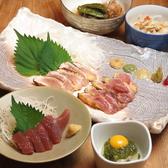 焼酎とつまみの店 あぶく 東京のおすすめ料理3