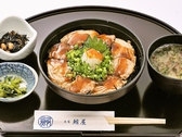 本家鮪屋 伊豆高原本店のおすすめ料理2