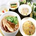 豚角煮麺&半炒飯セット(お新香・バンバンジー・杏仁豆腐付き)お得な定食850円!