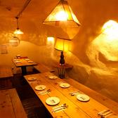アウトドア ダイニング ミール ラウンジ Outdoor Dining meer loungeの雰囲気3