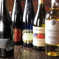 美味しい料理と美味しいワインで素敵なひとときを・・・