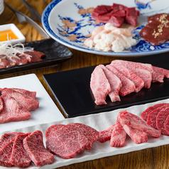 タレ焼肉 こだまのおすすめ料理1