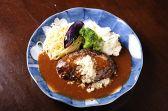 山本のハンバーグ 恵比寿本店のおすすめ料理2