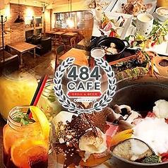 484cafeの写真
