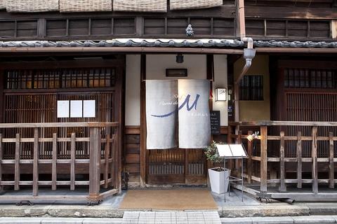 Gion Kyaredomyu image