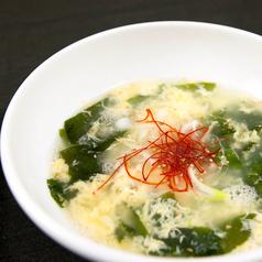 料理メニュー写真わかめ玉子スープ