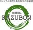 和酒バル KAZUBONのロゴ