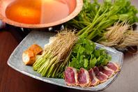 仙台郷土料理【仙台せり鍋】是非一度ご賞味ください♪