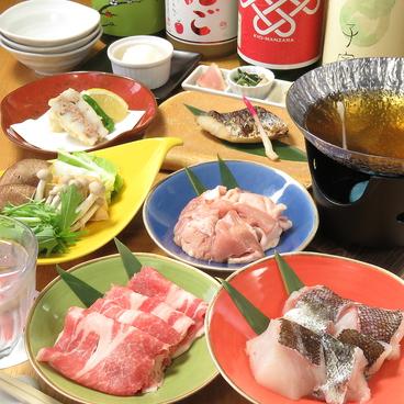 まんざら亭 団栗店のおすすめ料理1