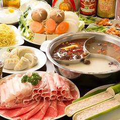 東海嘉宴のおすすめ料理1