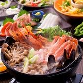 土間土間 大森北口店のおすすめ料理2