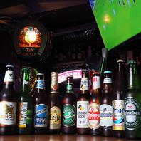 スポーツバーならでは!瓶ビールの種類も豊富★