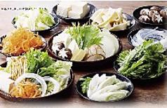 料理メニュー写真鍋野菜お好きなものをお好きなだけ。