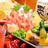 ヨコバチ YOKOBACHIのおすすめ料理2