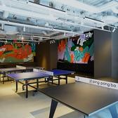 Ping Pong baの雰囲気2