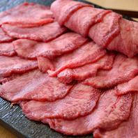 国産和牛タンを使用した絶品料理