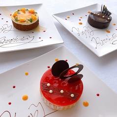 フレンチレストラン ダンゼロ DANZEROのおすすめ料理1