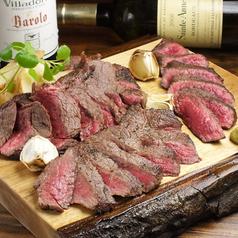 肉バル MARCO マルコのおすすめ料理1