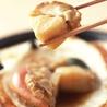 海鮮番屋 魚彦 湯沢店のおすすめポイント2