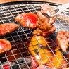 炭火焼肉 えんのおすすめポイント2