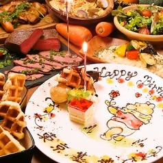 リゾットカフェ 東京基地 離 スペイン坂店の特集写真