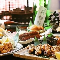 焼酎ダイニング 八事山のおすすめ料理1