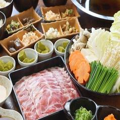 個室居酒屋 梅の小町 京急川崎駅前店のおすすめ料理1